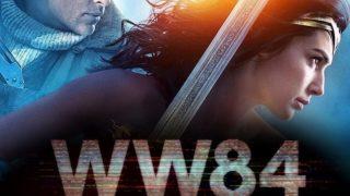 WW84 Trailer