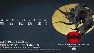 Batman Ninja Stage Play