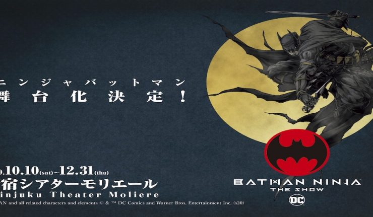 Batman Ninja Stage Play